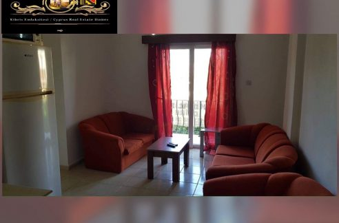 2 Bedroom Apartment For Rent Location Near Gloria Jeans Cafe Girne North Cyprus (KKTC)